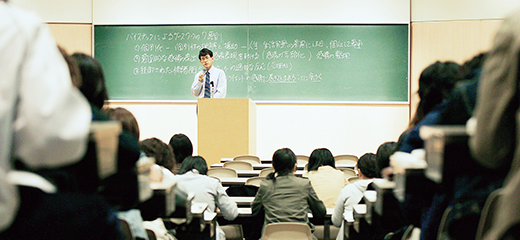 Teacher Education Department