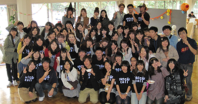 East Asia Student Exchange Program